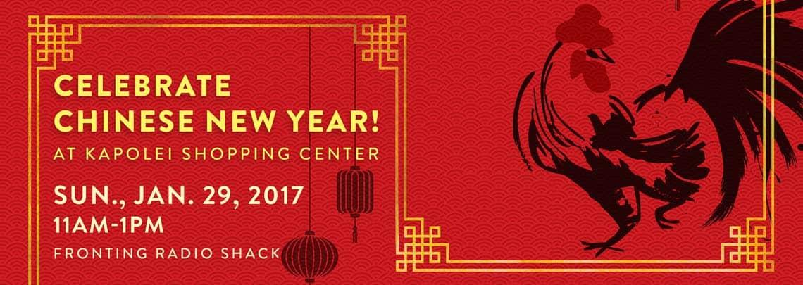 Celebrate Chinese New Year at Kapolei Shopping Center!