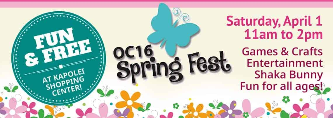 OC17SpringFest-home-page